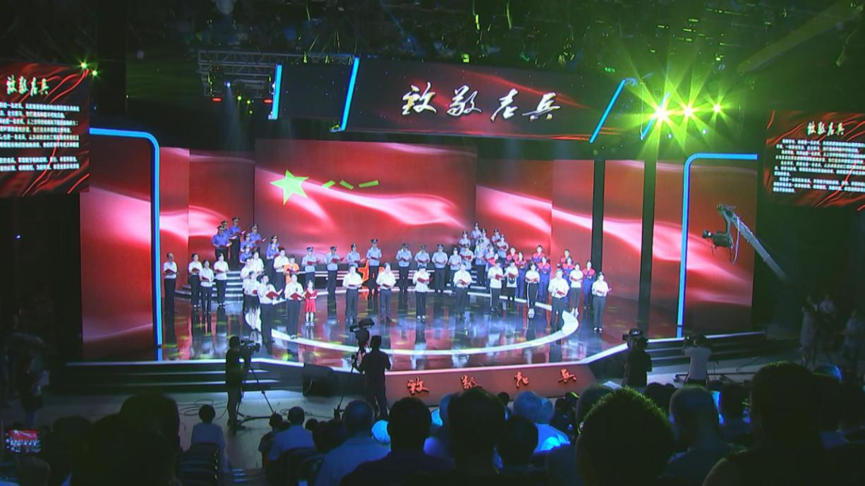 """致敬老兵!宁波市首届""""最美退役军人""""发布仪式今天举行"""