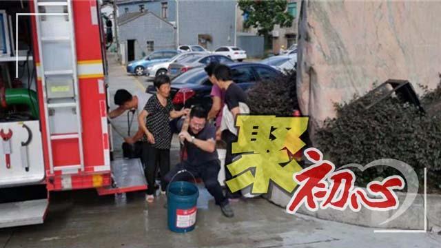坚守·初心|北仑区党员志愿者赶赴一线支援灾后恢复