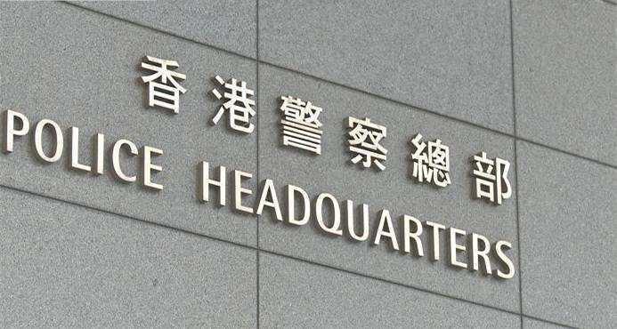 香港警方:周末2天共21名警务人员受伤,已拘捕86人
