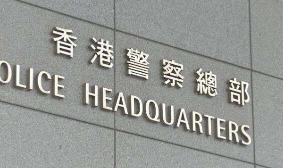 香港警方拘捕3名男子,涉7月1日冲击立法会