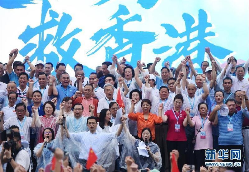 终于怂了!香港反对派宣布取消31日集会游行