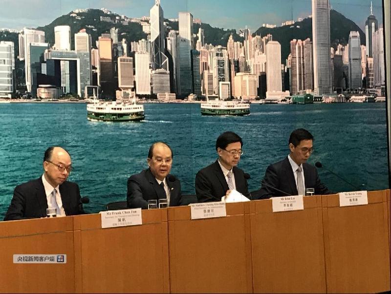 """香港保安局局长:暴力带了""""恐怖 """"性质,呼吁共同维护香港法治"""