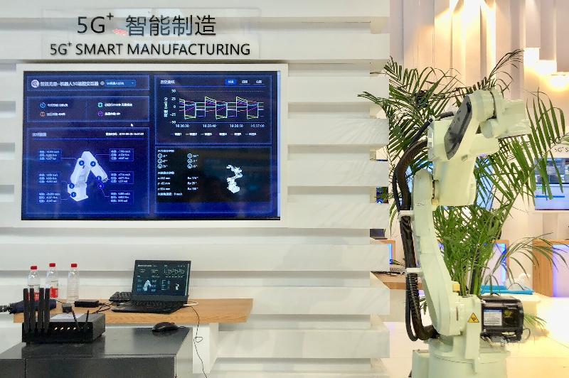 新突破:5G模组机器人全球首发