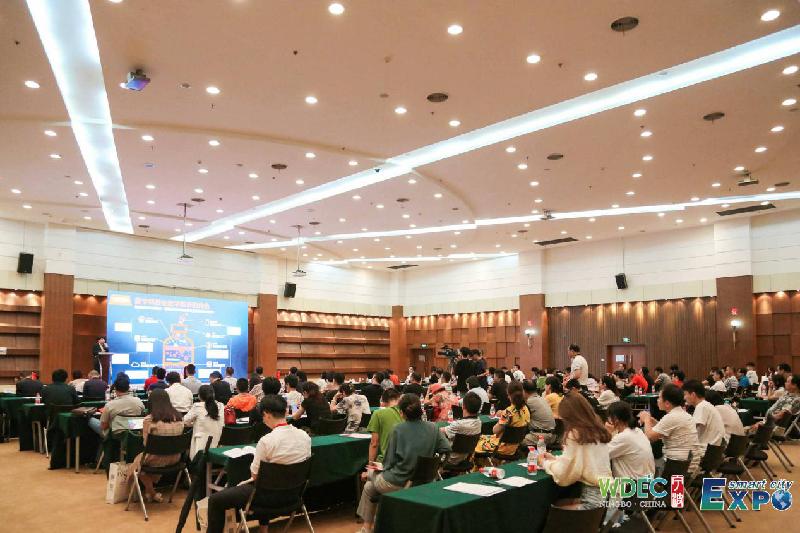 2019中国(宁波)物联网创新应用与智慧城市发展论坛成功举行