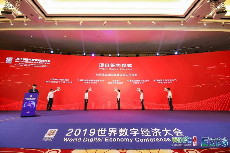 数字经济大会暨第九届智博会今日上午启幕