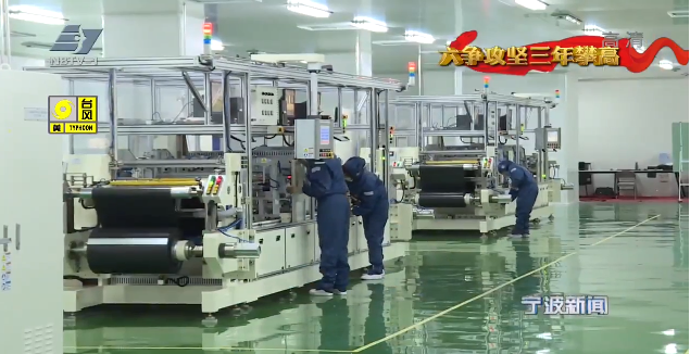 产业争先|奉化:新兴产业发展迅速 带动工业稳增长