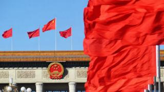 中国共产党十九届四中全会新闻发布会将于11月1日上午举行