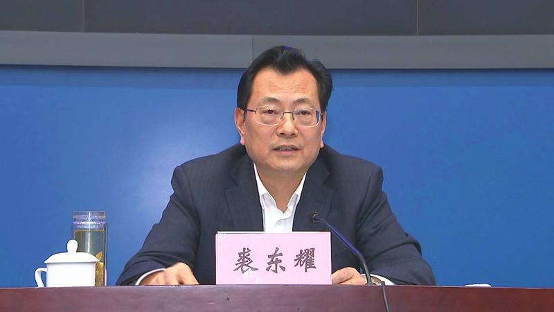 裘东耀:压紧压实责任 落细落实措施 提高生态治理和文明创建成效