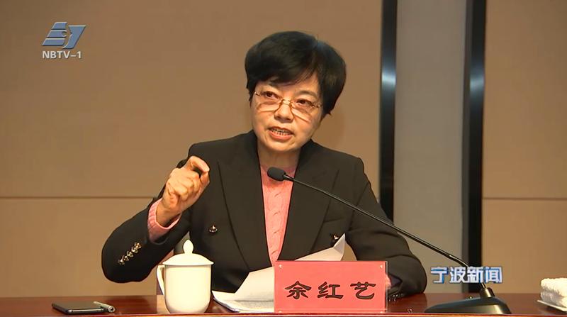 余红艺在市委党校讲课时强调:强化宪法意识 坚定制度自信
