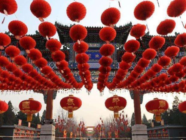 中办国办印发《关于做好2020年元旦春节期间有关工作的通知》