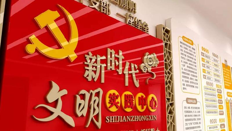 宁波新时代文明实践工作推进 奉化象山增列为全国试点单位