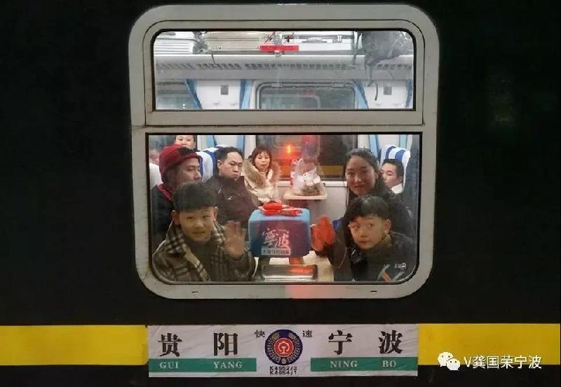 今天!春运大幕拉开!实拍宁波火车站众生相:回家的路好走吗?