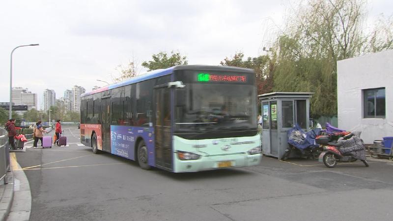 保障市民春运出行更方便 公交开通接驳专线