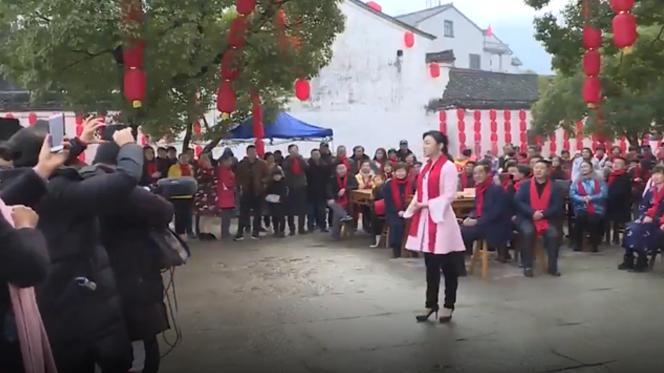 """央视《东西南北贺新春》走进""""浙东红村""""横坎头"""