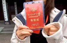 2020东西南北贺新春分会场—阿拉宁波天一阁,彩排录制花絮~