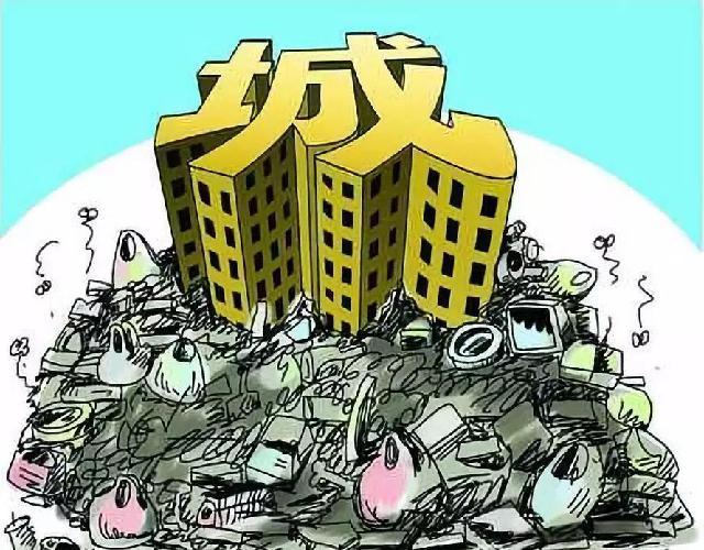 市住建局公开征求《关于推进建筑垃圾减量化资源化利用的若干意见》(征求意见稿)的修改意见