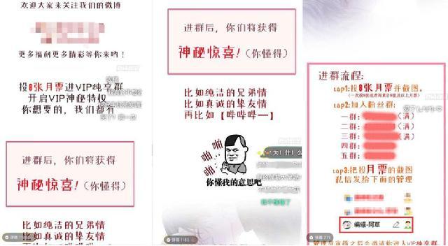 腾讯qq群直播_腾讯动漫疑似为涉黄QQ群导流 群内00后居多