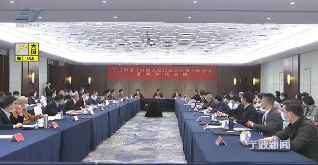 裘东耀在参加鄞州代表团审议时强调:推进经济高质量发展走在前 决胜高水平全面小康勇争先