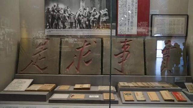 追寻先烈足迹,走访中国人民抗日战争纪念馆