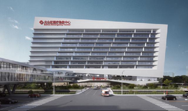宁波市北仑区人民政府 宁波经济技术开发区 区医疗保障局