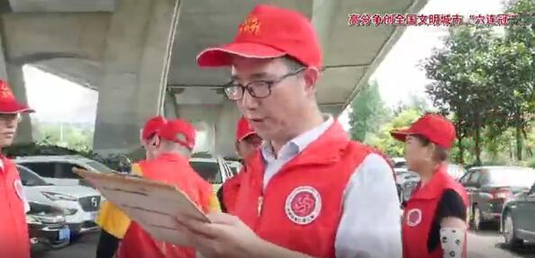 """高分争创全国文明城市""""六连冠""""宣传视频——陈军浩"""