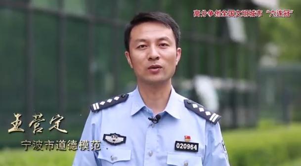 """高分争创全国文明城市""""六连冠""""宣传视频——王营定"""