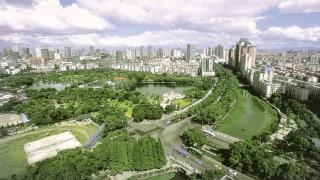美丽改革 铺就城市发展绿底色