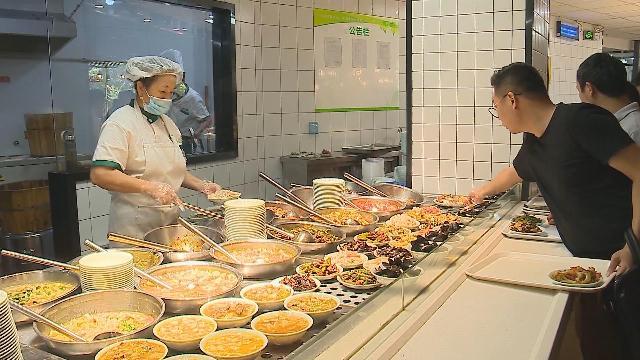 """杜绝""""舌尖上的浪费""""丨鄞州184家楼宇企业响应倡议 节约用餐蔚然成风"""