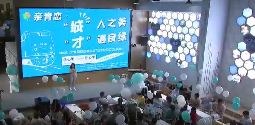 """助力宁波青年友好城建设 2020年""""为城市留住人才""""青春嘉年华举行"""