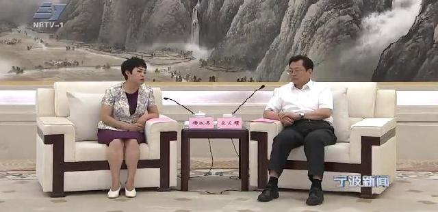 黔西南州代表团来甬考察 裘东耀会见杨永英一行