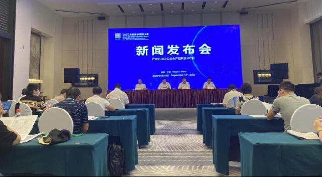数字驱动智能发展 2020世界数字经济大会暨第十届智慧城市与智能经济博览会正式启幕