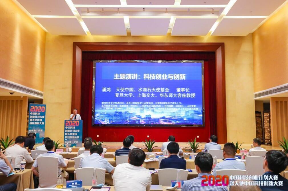 10个优秀项目获奖!这场大赛将为宁波引才、建设特色型中国软件名城助力