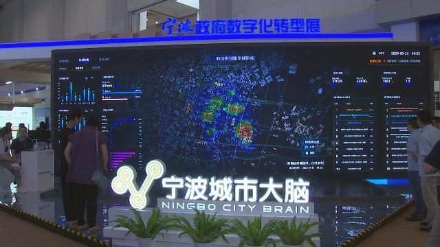 智慧新体验丨智博会:智慧赋能城市治理
