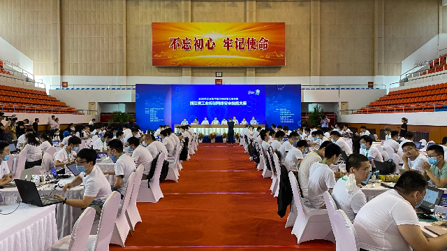聚焦工业企业网络安全 2020年浙江省首届工业控制网络安全技能大赛举办