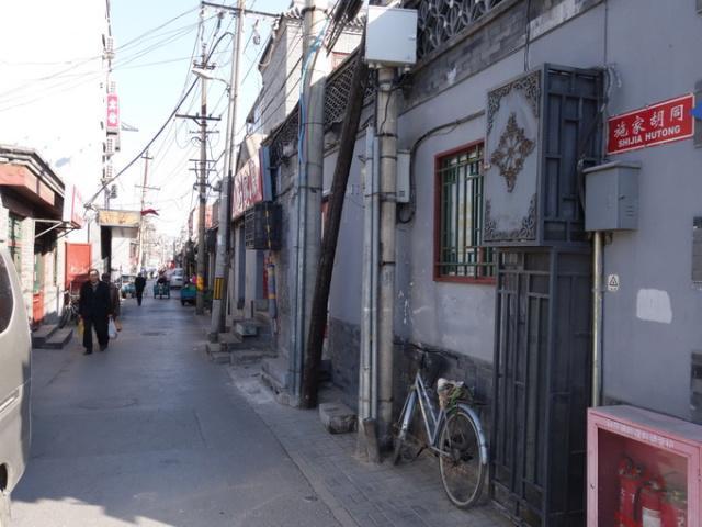 百城千县万村调研行|北京东城小院议事厅打通民声最后一公里