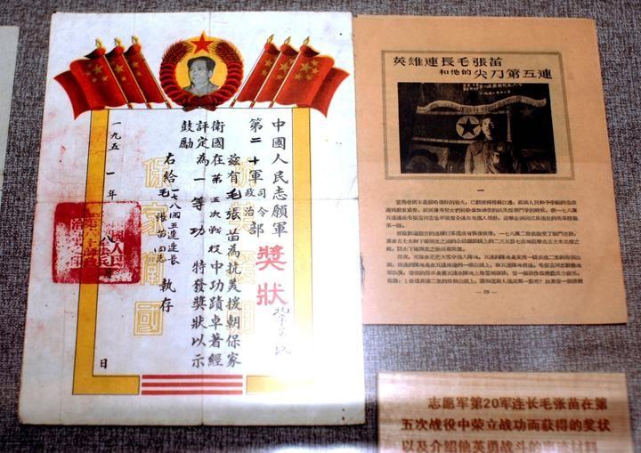 """央视致敬的""""抗美援朝英模"""",其中两人来自宁波奉化石门古村"""