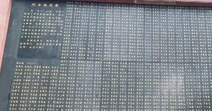 用手机拍下英烈墙上的近万个烈士姓名 他拉开了为志愿军寻亲序幕