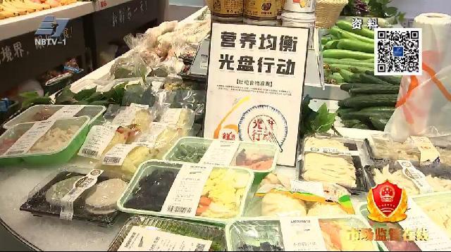 厉行节俭 反对浪费丨江北区集中启动坚决制止餐饮浪费行动