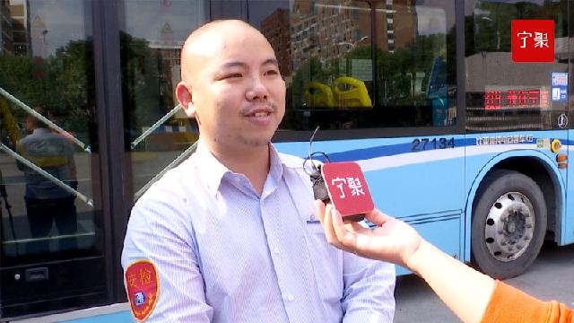 66秒,6连冠!丨公交驾驶员金剑锋:人人有爱 城市文明