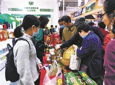 """做好帮扶地区农特产品的""""推销员""""  市消费扶贫企业联盟出征食博会"""