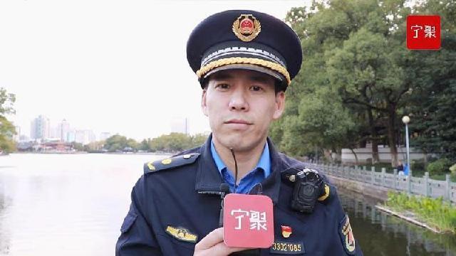 66秒,6连冠!| 宁波城管人陈旻旆:共建文明之城,我们永远在路上!