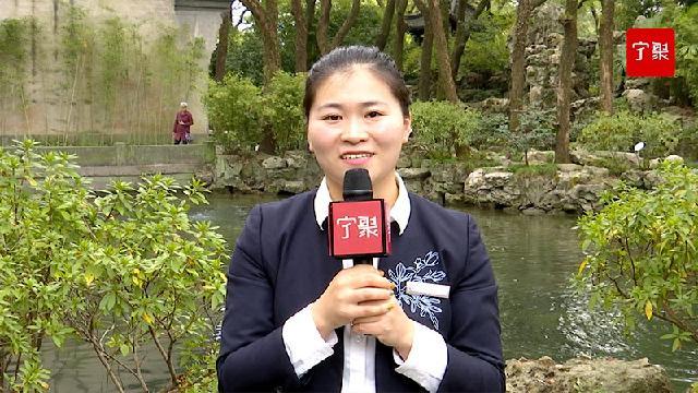 66秒,6连冠!|景区工作者孙雪娜:我是新宁波人,生活在这座文明之城我很幸福!