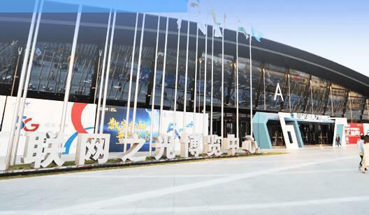 """2020年世界互联网大会""""互联网之光""""博览会在乌镇拉开帷幕"""