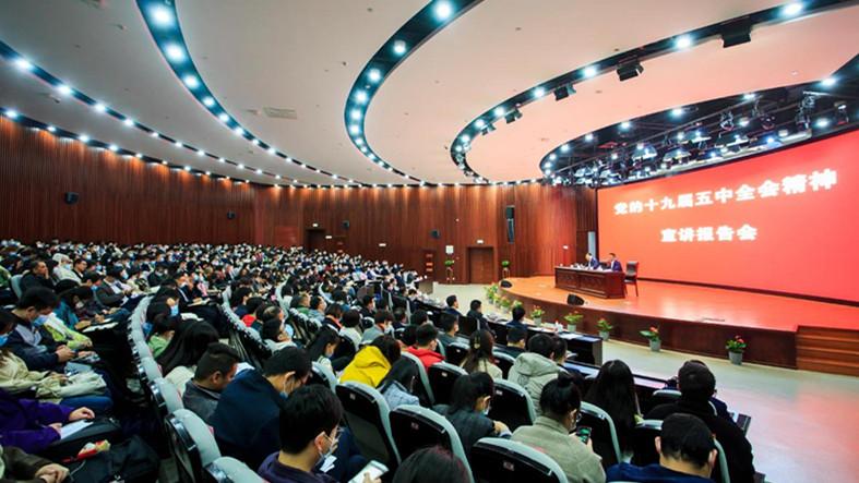 裘东耀在宁波大学宣讲党的十九届五中全会精神:在学深悟透上下功夫 在知行合一上求实效