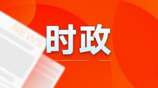 """以习近平同志为核心的党中央""""十三五""""期间推进全面深化改革纪实"""