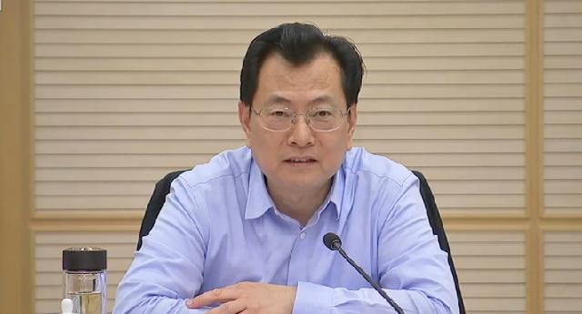 """市委召开政党协商会议 征求对""""十四五""""规划《建议》的意见建议 裘东耀讲话"""