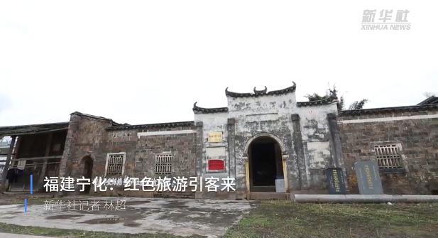 """福建三明:红色文化""""火""""起来"""