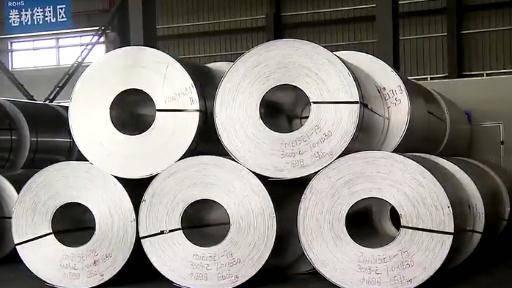 东西部产业链互补开花结果 首批30吨铝卷片今运抵慈溪