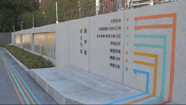 """迈向文明典范丨安全+舒适+教育!江北 """"儿童友好""""区域试点探索显成效"""