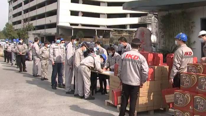 新春走基层·留在宁波丨江北爱柯迪:替留甬员工把年货送到家